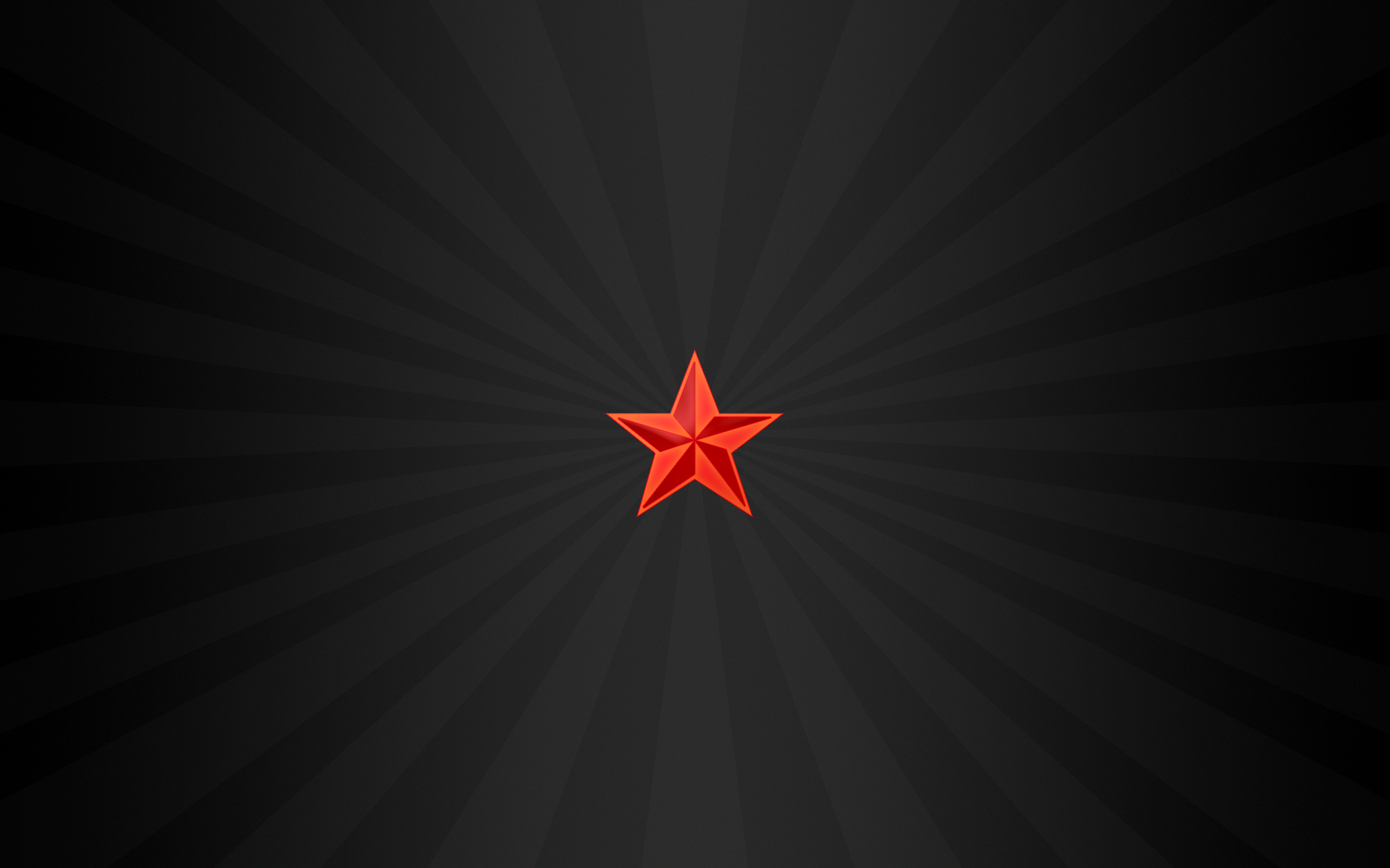 фото красной звезды на черном фоне исследовании останков ученым