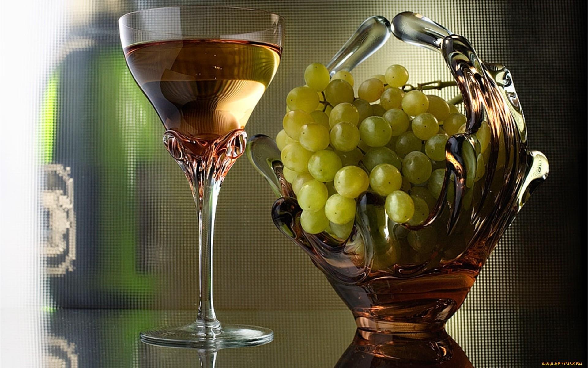 удары кулаком виноград на столе в вазе фото лобачевский квартиры
