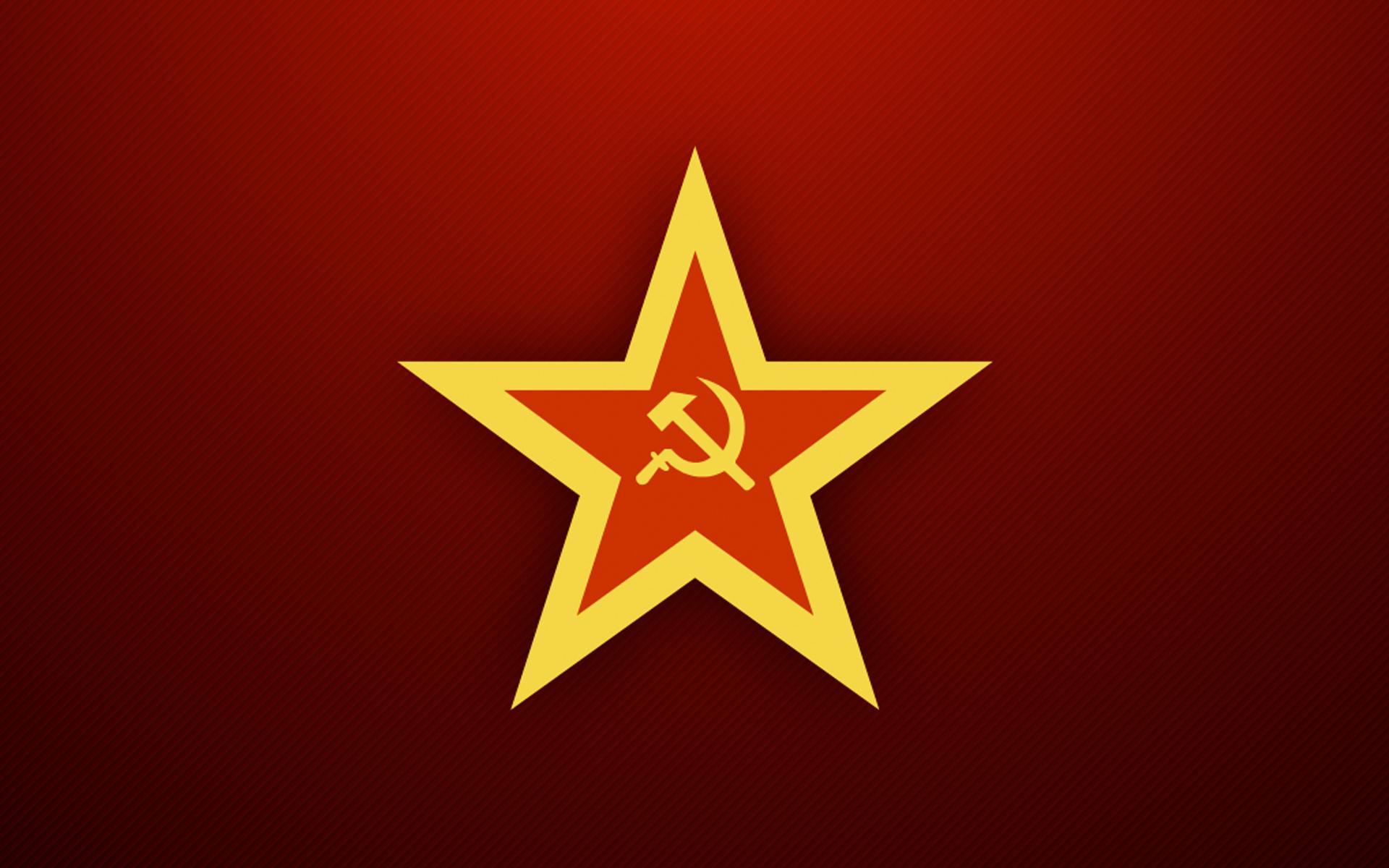 мерные, красная звезда крутые картинки одному