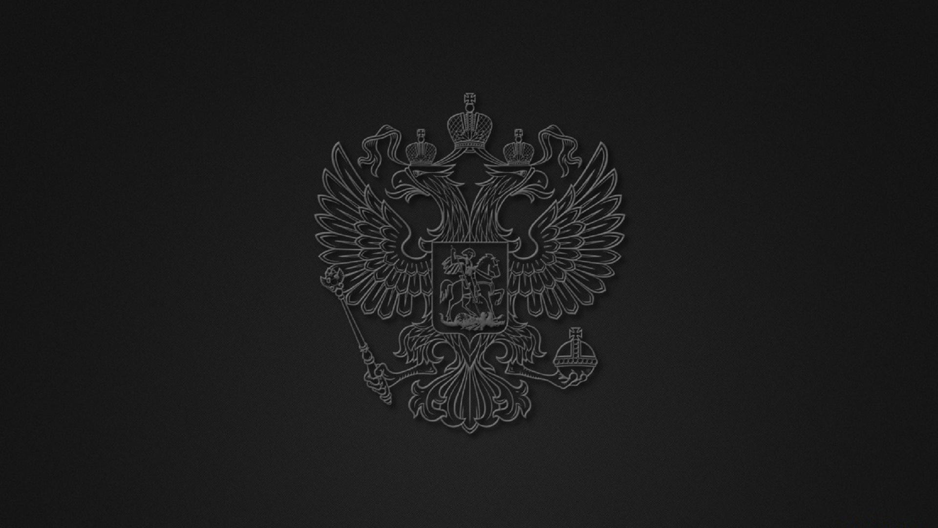 Русские обои на айфон