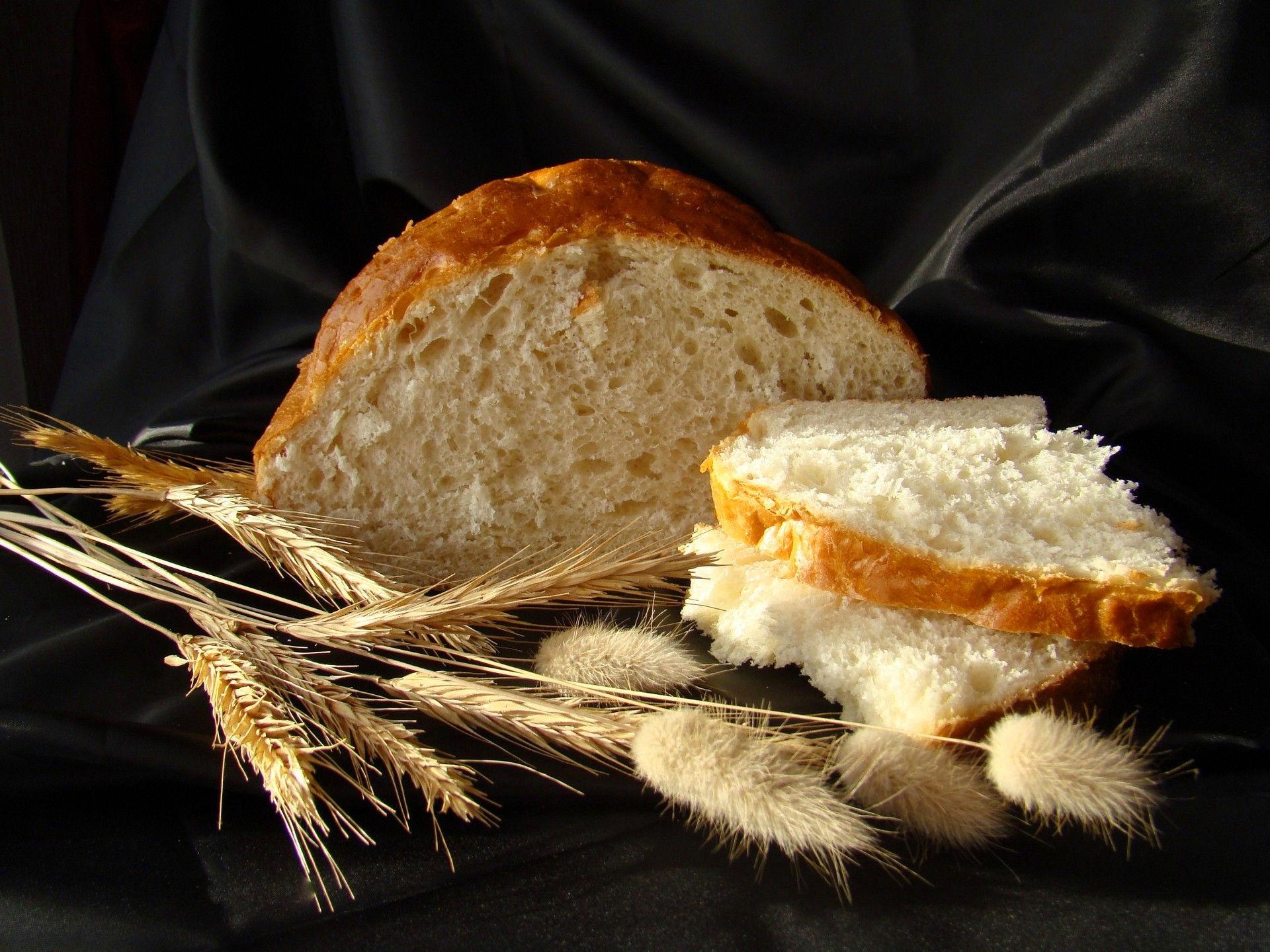 удивляйте свою хлебный стол фото есть вероятность