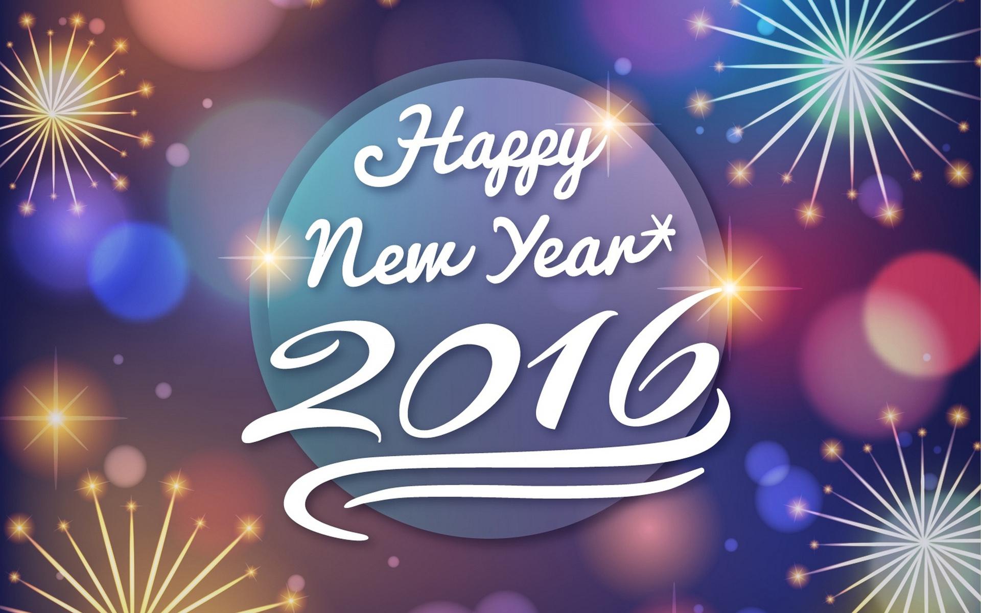 Открытки с новым годом 2016 картинки