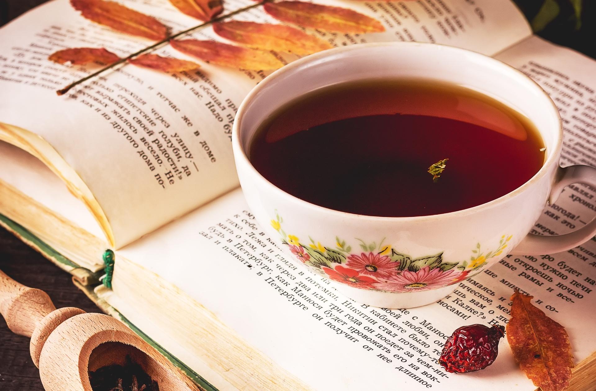 красивые картинки книги с чаем часть
