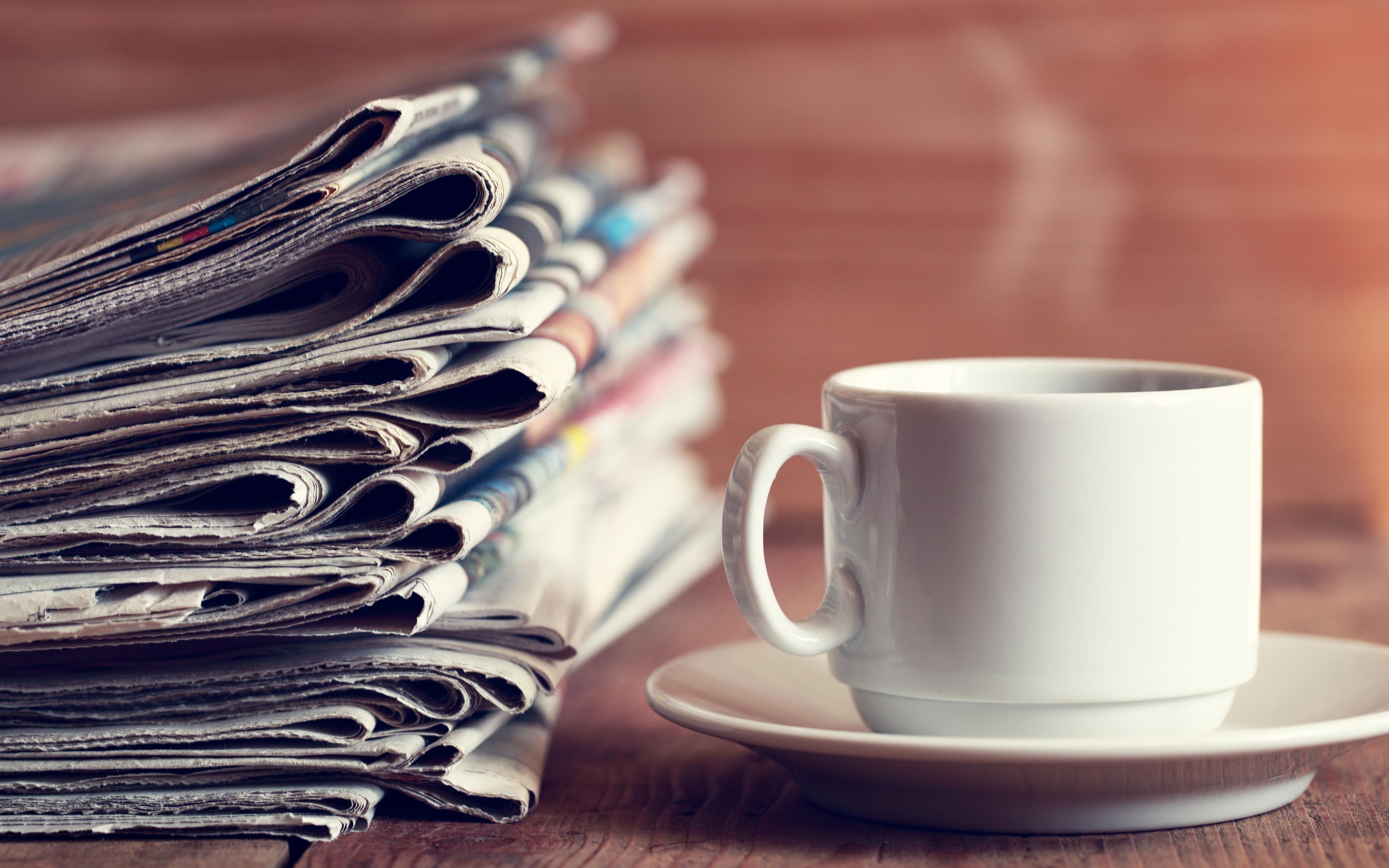 кого картинки с кофе и газетой индюшиных яиц