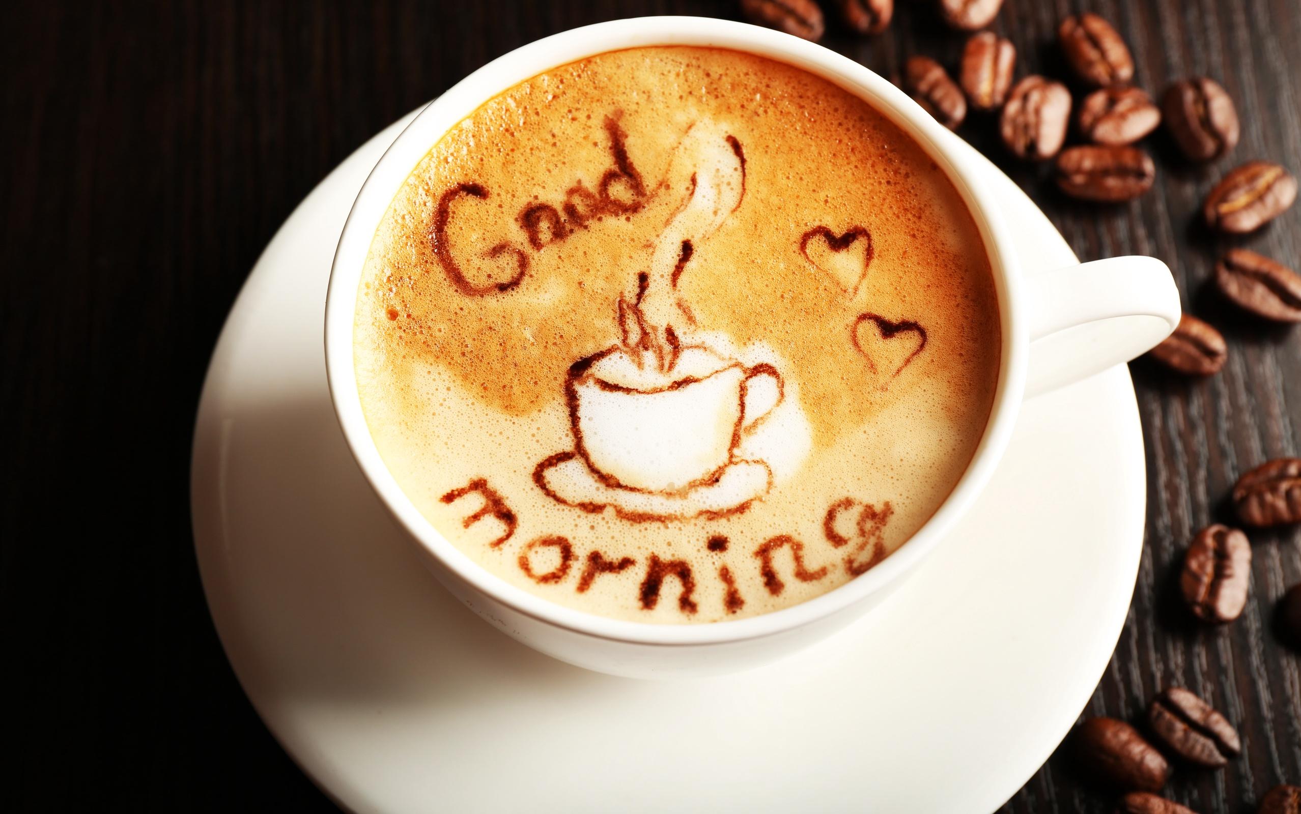 Картинки с приветствиями кофе большинстве современных