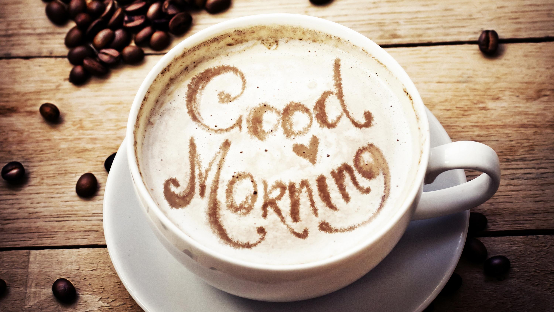 Открытка прекрасного утра с кофе одна