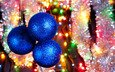 lights, balls, color, decoration, joy, glare, shine, holiday, christmas decorations, lanterns, the rain, tinsel, christmas toys, christmas ball