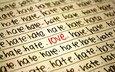 words, love, hatred