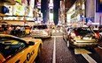 road, night, street, new york, machine, taxi