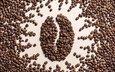 зерна, кофе, кофейные зерна