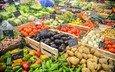 рынок, овощи, помидоры, баклажаны, капуста, картофель, перцы