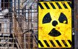 забор, сетка, знак, радиация, radioactive, nuclear reactor