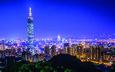 ночь, огни, город, тайбэй, тайвань