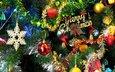 новый год, елка, украшения, рождество, елочные игрушки, мишура