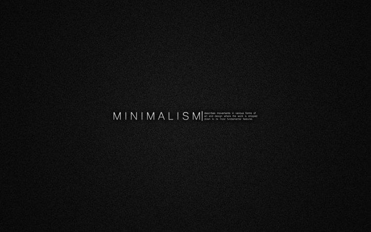 минимализм, текст, заголовок, minimalism, text, title