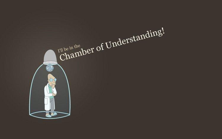 футурама, хью__берт фа__рнсворт, i will be in the chamber of understanding, futurama, hugh__bert f__msword