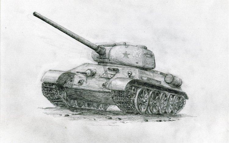 советский танк, карандашный рисунок, т-34, soviet tank, pencil drawing, t-34
