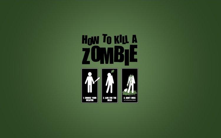how to kill zombie, как убить зомби, how to kill a zombie