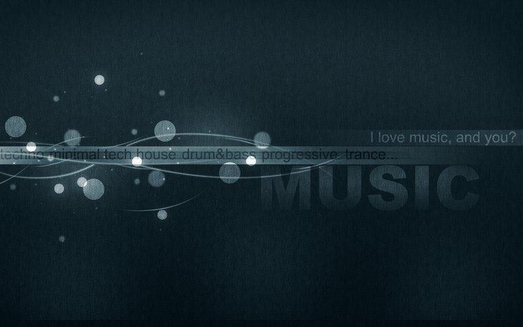 минимал, tech house, техно, музыкa, minimal, techno, music