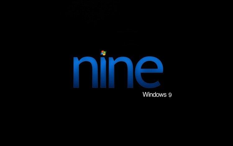 фон, черный, текст, прикол, девятка, винда, background, black, text, the trick, nine, windows