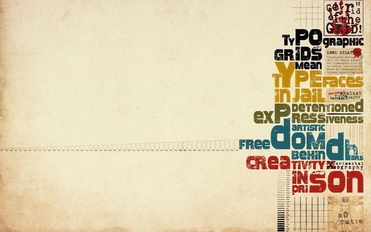 minimalizm, bukvy, tekst, fraza, vyrazheniya