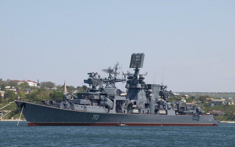 bay, kerch, large, anti-submarine ship, the black sea fleet, navy, on the roads