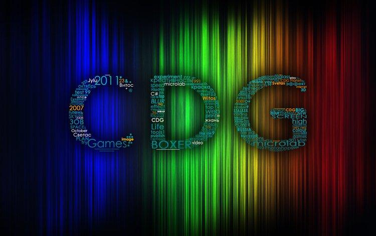 дизайн, игры, компания, боксер, microlab, cdg planet, design, game, company, boxer