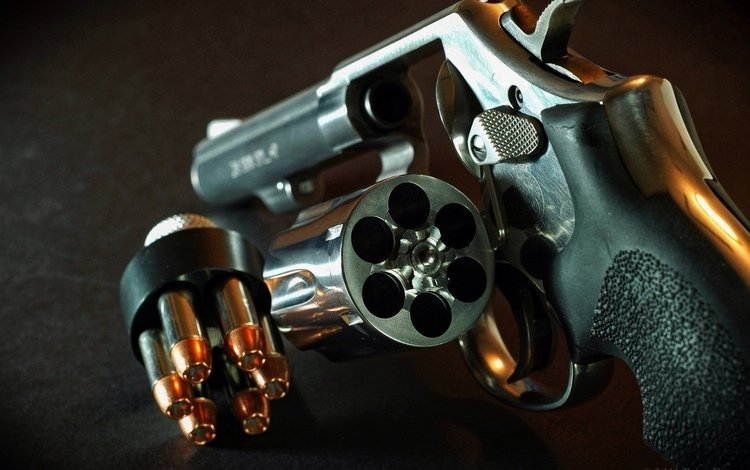 cartridges, revolver, drum, firearms