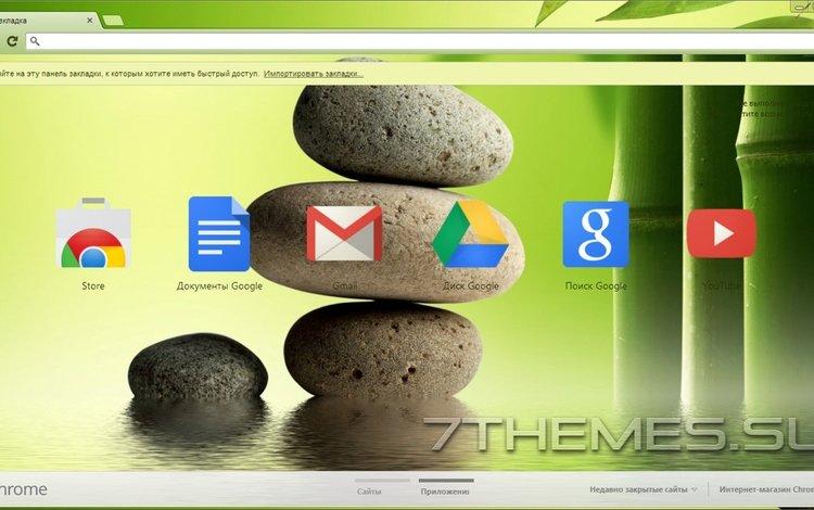 темы для google chrome_bamboo stone_, themes for google chrome_bamboo stone_