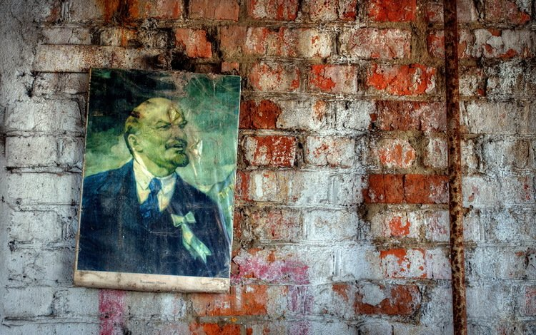 фон, стена, кирпич, ленин, background, wall, brick, lenin
