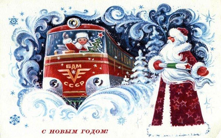 новый год, дед мороз, new year, santa claus