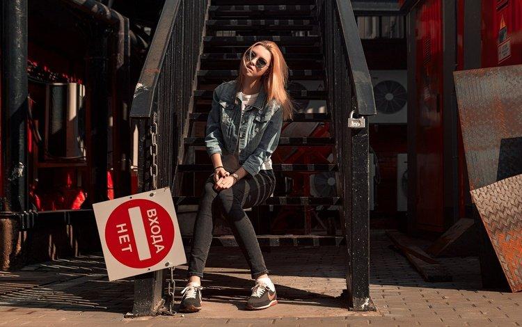 девушка, надпись, джинсы, куртка, степан гладков, входа нет, girl, the inscription, jeans, jacket, stepan gladkov, no entry