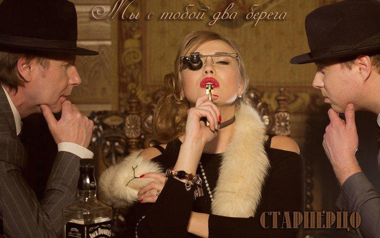 mikhail shitov, ilya konstantinov, singer zorina, scarpero, we're the two banks, movie, scarpero, scarpero