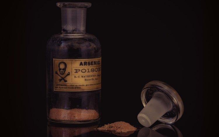 glass, bank, bottle, poison, arsenic