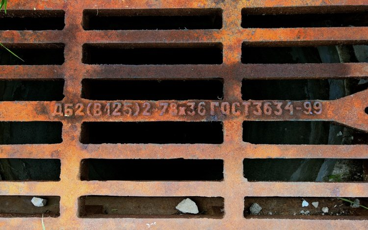 texture, style, the city, grille, rust, gost, sewerage