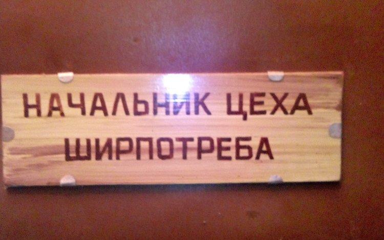 the inscription, head