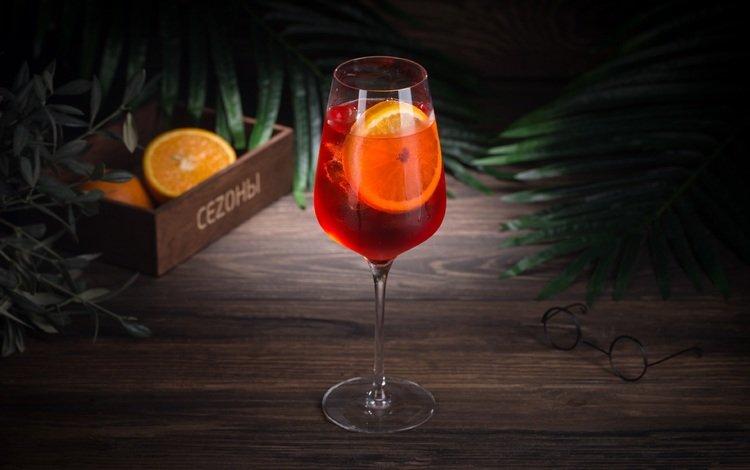 лёд, бокал, лимон, коктейль, ice, glass, lemon, cocktail