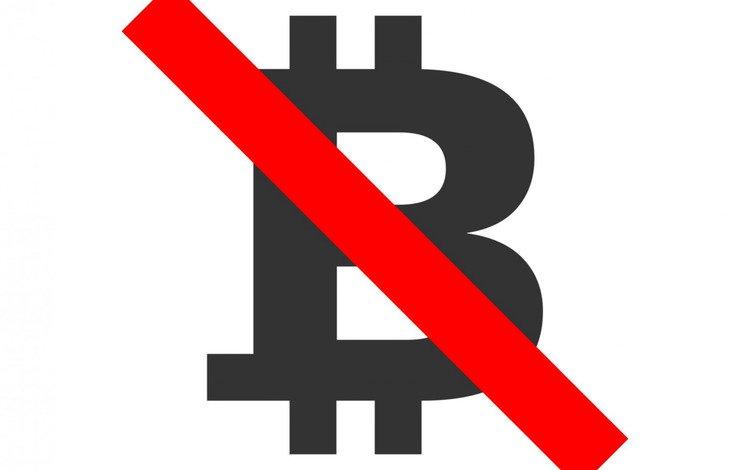 logo, white, red, black, fon, line, btc, bitcoin