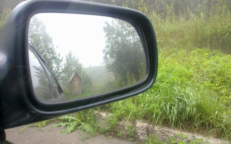 grass, nature, morning, machine, fog, view, mirror, auto, house