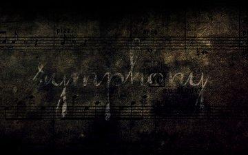 ноты, симфония