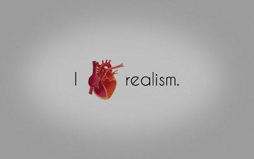 сердце, влюбленная, мне, реалистичность
