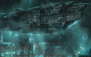 море, фантастика, корабль, город, океан, под водой, жизнь