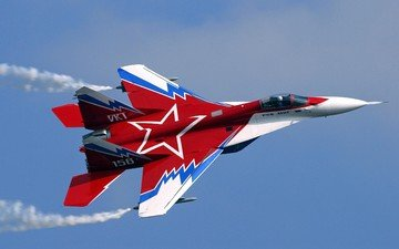 the plane, star, red, mig