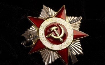 victory day, awards, order of the patriotic war, may 9