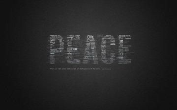 слова, мир, выражение, цитата, покой
