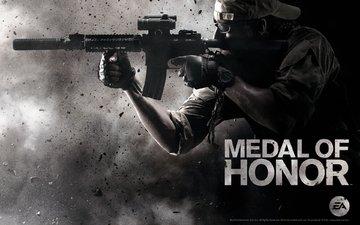 оружие, война, талибы, медаль за отвагу