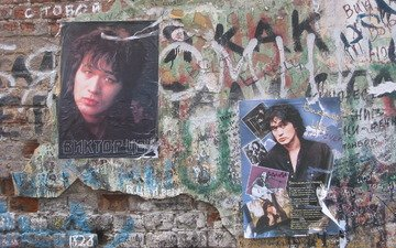 музыкант, стена памяти, цой