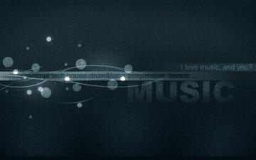 минимал, tech house, техно, музыкa