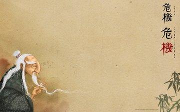 восток, дзен, каллиграфия