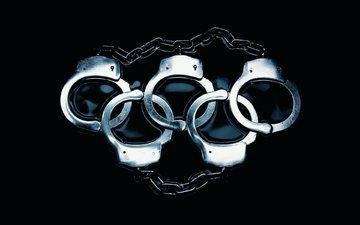 символ, кольца, наручники